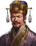 Yuan Shu (ROTKLCC)