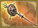 1st Rare Weapon - Aya (SWC)