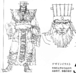 Dong Zhuo Concept Art (DW3)
