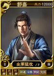 Guojia-online-rotk12
