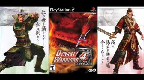 Dynasty Warriors - Yi Ling Soundtracks DW2 - DW6