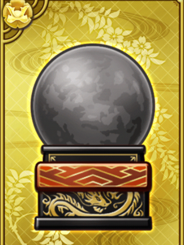 File:Almighty Orb Fragment (GT).png