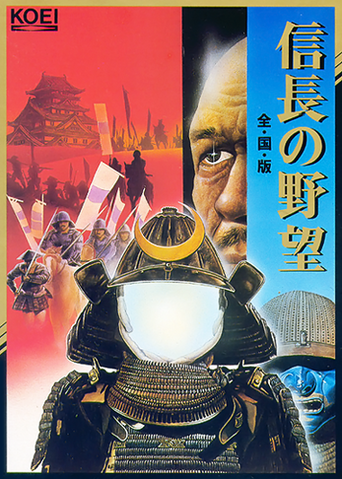 File:NAZKB Cover.png