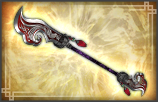 File:Double Voulge - 5th Weapon (DW7).png