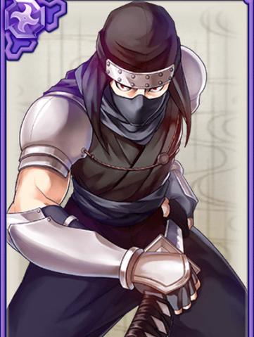 File:Low Ninja (GT).png