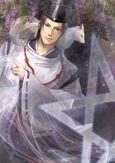Seimei Abe Artwork (Toukiden)