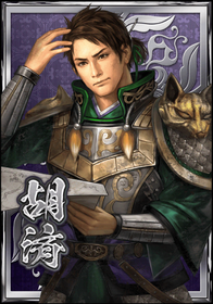 Hu Ji (DWB)