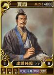 Jiaxu-online-rotk12
