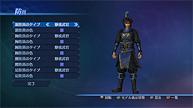 File:Male Costume 11 (DW8E DLC).jpg