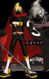 Sanji Osoba Mask Costume (OP4)