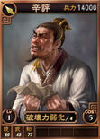 Xinping-online-rotk12