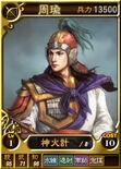 Zhouyu-online-rotk12