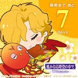 Haruka-ultimate-countdown2-shimon