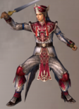 Lu Xun Alternate Outfit (DW4)