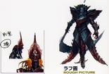 Orochi Concept Art (WO)