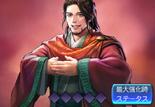 Lu Su (ROTKH)