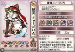Magoichi2-nobunyagayabou