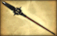 File:2-Star Weapon - Purger of Evil.png