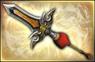 3rd Weapon - Yukimura Sanada (WO4)