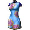 Bao Sanniang Costume 1C (DWU)