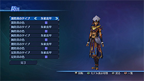 File:Female Costume 11 (DW8E DLC).jpg