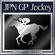 Champion Jockey Trophy 8