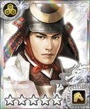 Nagamasa Azai 2 (1MNA)
