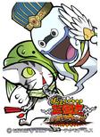Hanbei Takenaka 5 (SC)