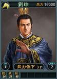 Liucong-online-rotk12