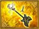 2nd Rare Weapon - Motochika Chosokabe (SWC2)