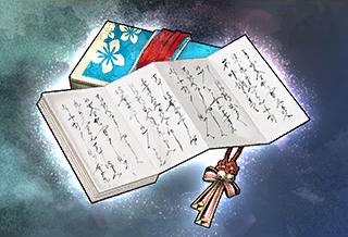 File:Heirloom - Lady Hayakawa (SW4).png