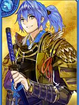Ieyasu Tokugawa 2 (GT)