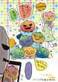 Thumbnail for version as of 14:24, October 31, 2014