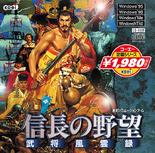 NALD JP Cover
