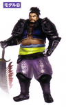 Xiahou Yuan Alternate Outfit (DW6)