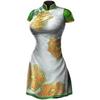 Bao Sanniang Costume 1A (DWU)