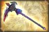 Dagger Axe - 5th Weapon (DW7)