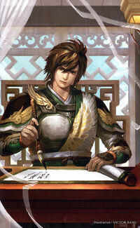 Jiang Wei 15th Anniversary Artwork (DWEKD)