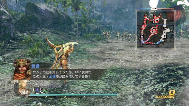File:Nanzhong Stage (DW8 DLC).jpg