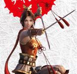 Sun Shangxiang (PSROTK)