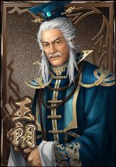 Wang Lang (DWB)