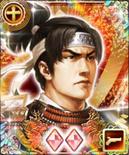 Yoshihiro Shimazu 7 (1MNA)