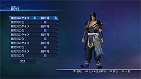 File:Male Costume 10 (DW8E DLC).jpg