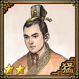 Cao Mao (1MROTK)