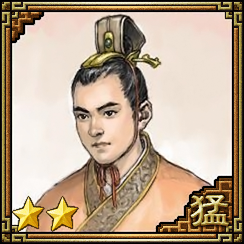 File:Cao Mao (1MROTK).png