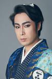 Takakage Kobayakawa (NATS3)
