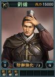 Liuxun-online-rotk12