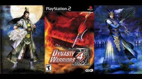 Dynasty Warriors - Wu Zhang Plains Soundtracks DW2 - DW6
