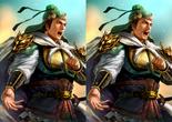 Jiang Wei 4 (ROTK13)