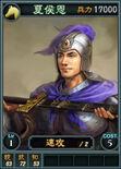 Xiahouen-online-rotk12